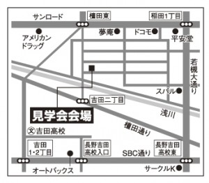 mitsuya-map