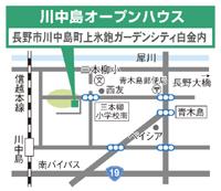mitsuya_map