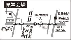 miyaos_map