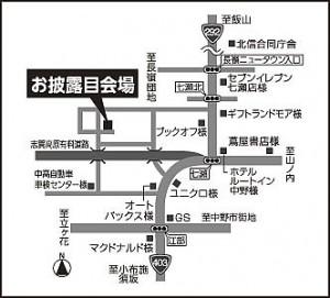 mukakami-map