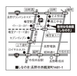 sinanoki-map