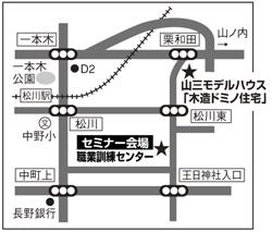 yamasan_map